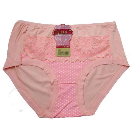 EIXILU Panty 2