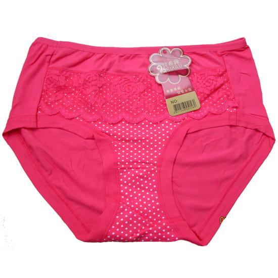 EIXILU Panty 4