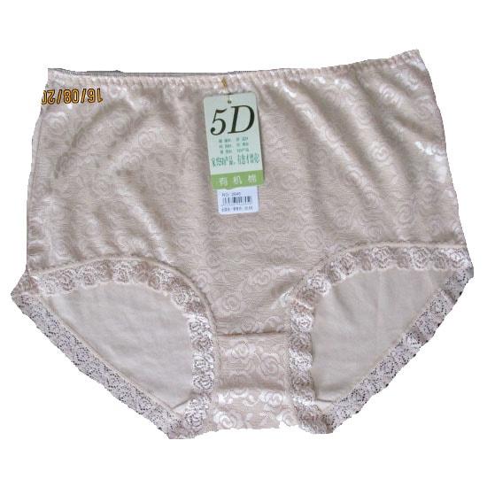 Panty-5013