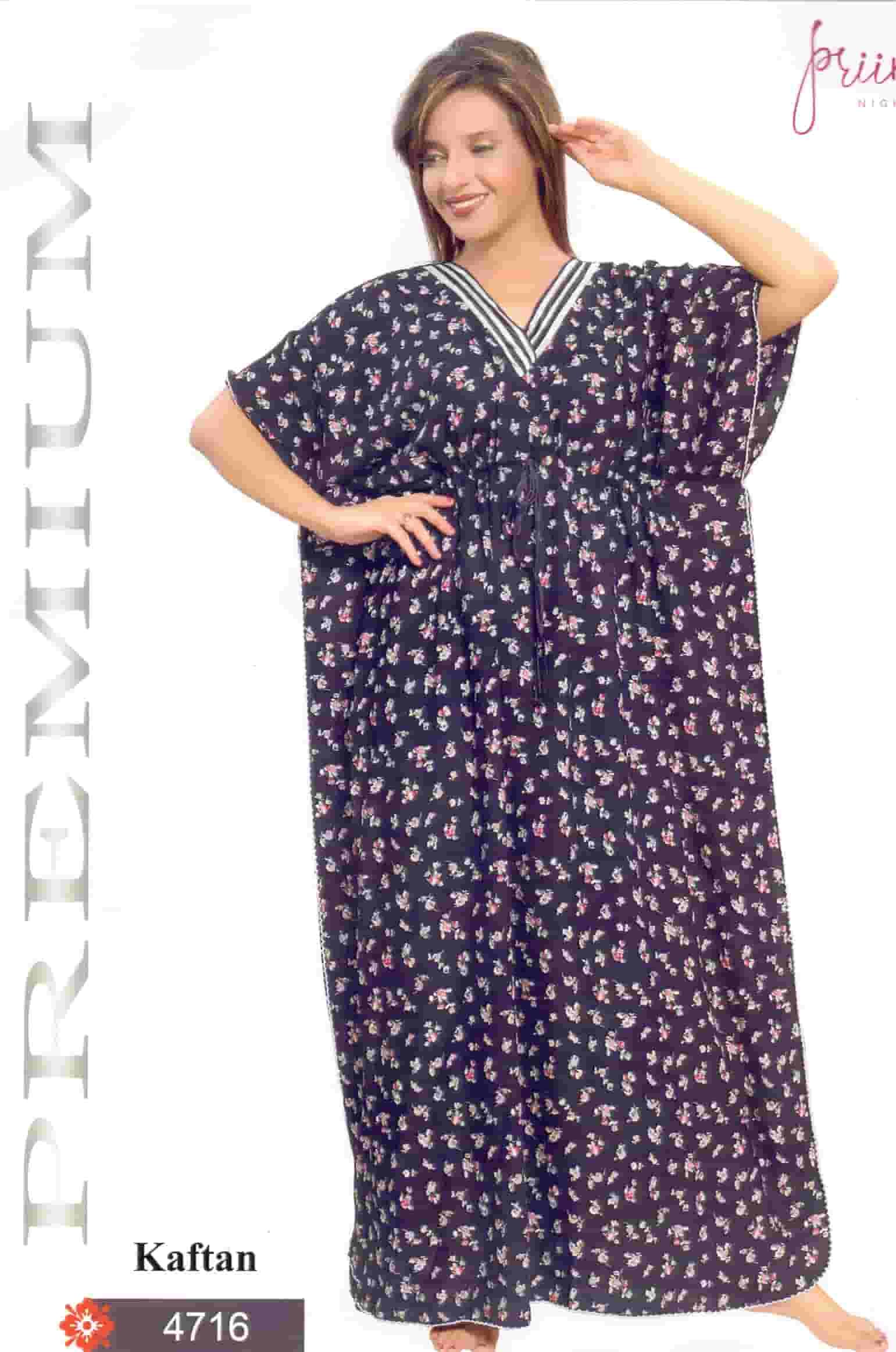 Fashionable One Part Kaftan-4716