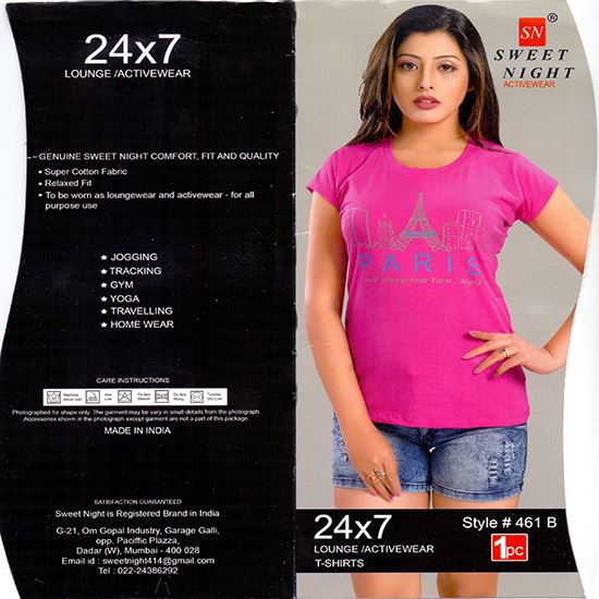 Fashionable T-Shirt-461 B
