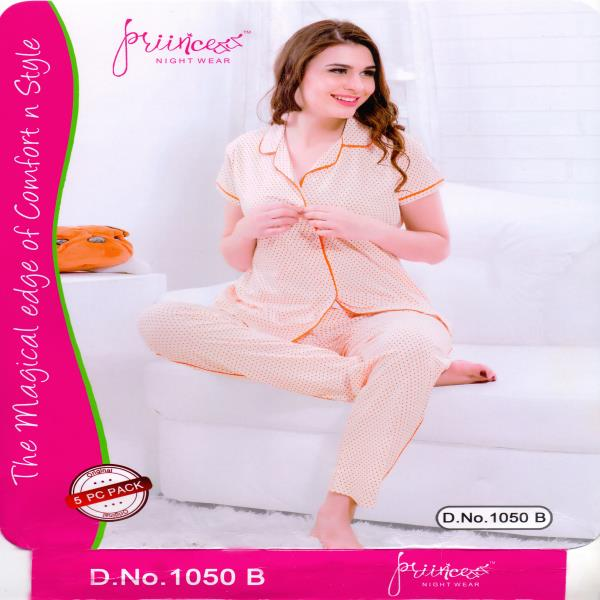 Fashionable Divider-1050 B