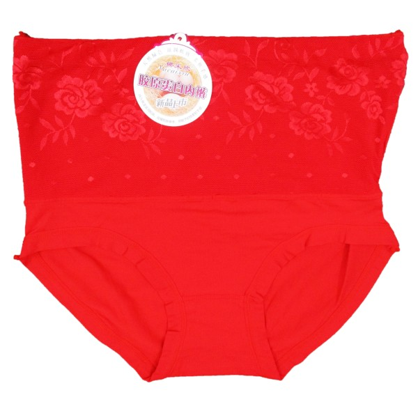 Nacaixin Panty-Red