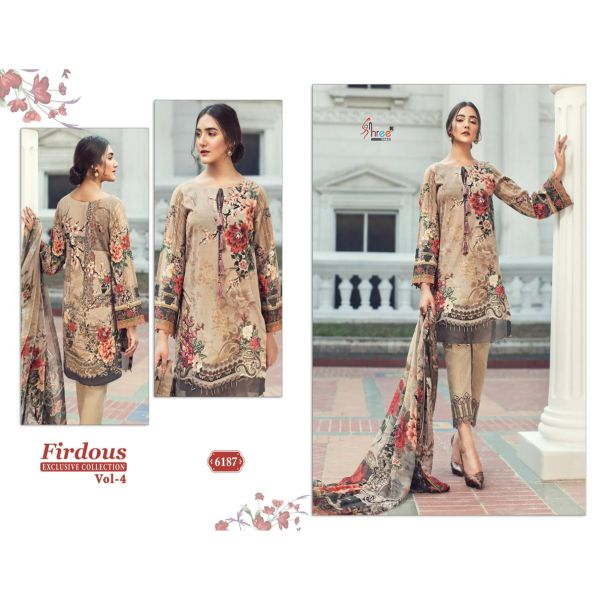 Firdous Exclusive Collection- 6187